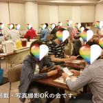 TV取材・ゲイの出会いのパーティー